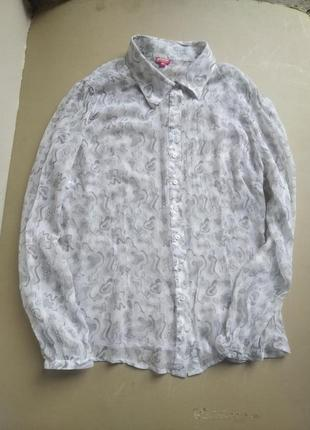 Нежная шелковая рубашка