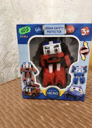 Робот трансформер hero