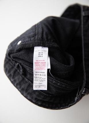 Джинсовая юбка new look дорогой серый цвет7 фото