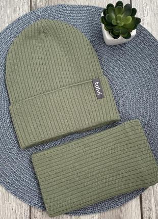 Новинка 😍 топ продаж 🔝 качество 🔥 шапка хомут ▫️ комплект набор рубчик 🙌
