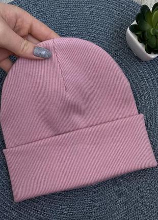 Шапка в рубчик розовая пудра