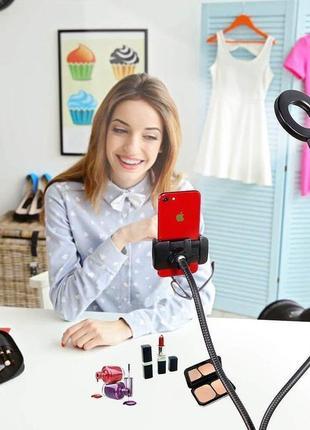 Набор блогера на прищепке с пультом, лампа кольцевая с держателем для смартфона