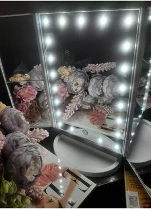 Белое тройное зеркало magic makeup mirror с подсветкой