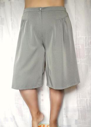 Новые модные кюлоты юбка-брюки, стрейч стрейчевые, франция батал