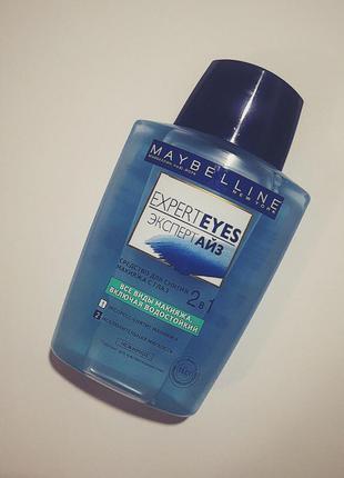 Средство для снятия макияжа maybelline