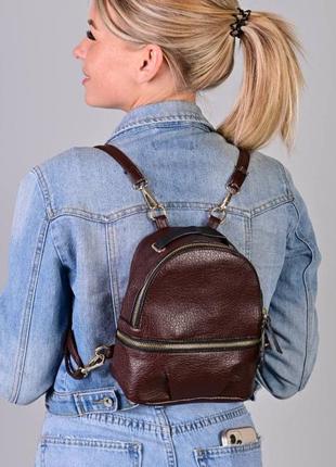 Стильный рюкзак - сумка эко кожа 264225 коричневый