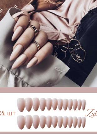 Комплект накладных ногтей 24 шт.