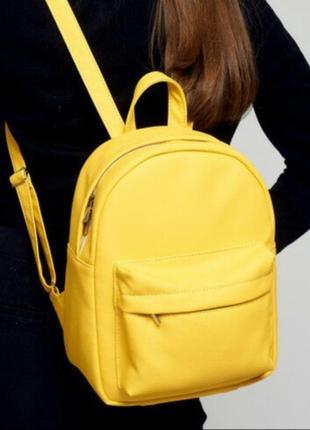 Женский рюкзак sambag brix ksh желтый  код товара:11311028