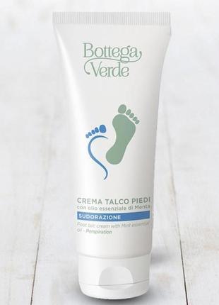 Крем для ніг з ефектом тальку «crema talco piedi» та ароматом м'яти