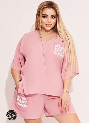Костюм большого размера футболка и шорты большого размера комплект