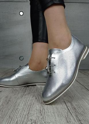 Туфли, серебро, натуральная кожа перфорированная