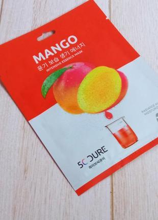 Маска для лица с экстрактом манго