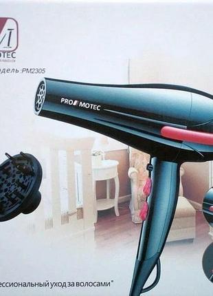 Фен для сушки и укладки волос c насадками диффузором и концентратором promotec pm-2305