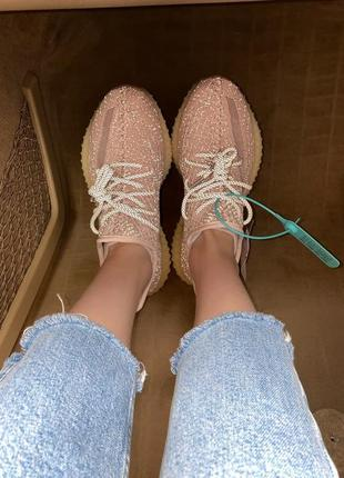 Adidas yeezy 350 synth женские кроссовки адидас изи полностью рефлективные