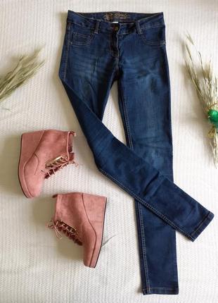 Джинсы брюки штаны скины узкие зауженные тонкие легкие с потертостями потертые