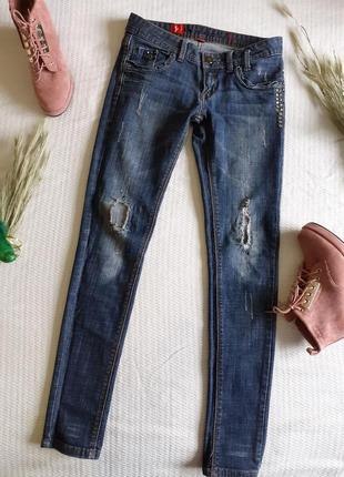 Джинсы брюки штаны скины узкие зауженные тонкие легкие с потертостями потертые с дырками