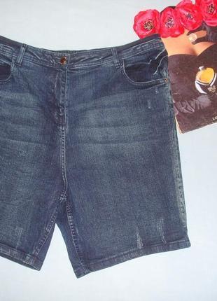 Шорты джинсовые женские летние размер 54 /20 с вышивкой стрейчевые
