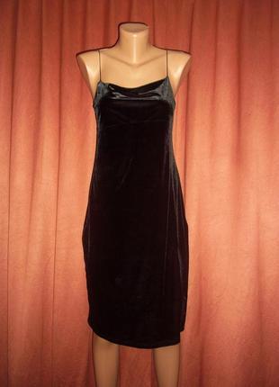 Вельветовое платье с разрезом на тонких бретелях