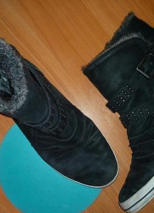 Ботинки теплые стильная модель 38.р