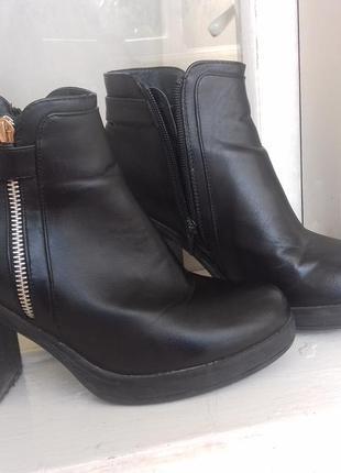 Сапоги ,ботинки ,ботильоны