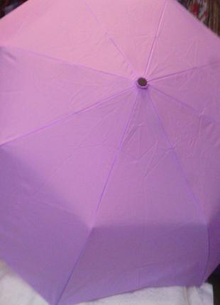Зонт однотонный сиреневый
