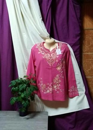Блуза рубажка кофточка мімі