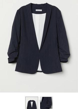 Пиджак в полоску h&m с укороченным рукавом