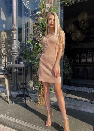 Платье трикотажное трикотаж рубчик бежевое