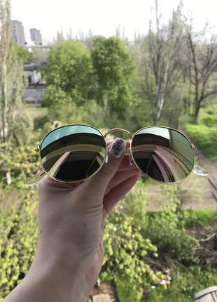 Розово золотые очки в золотой оправе