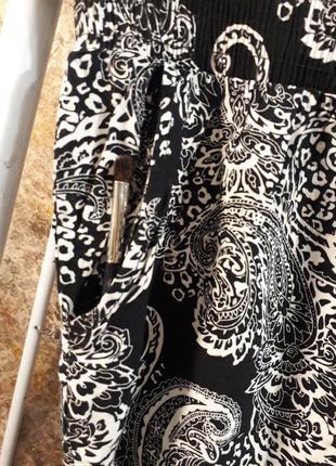 Штаны брюки спотривные легкие домашние