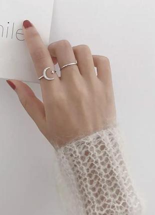 Кольцо набор из двух колец, кольцо в стиле бохо
