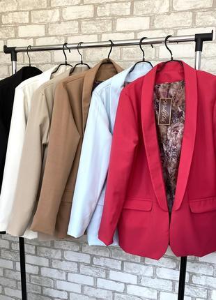 Пиджак на подкладке ✔️10 цветов