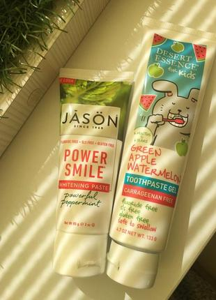 Набор зубная паста органика сша для детей и взрослых