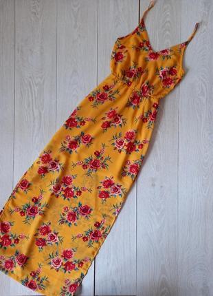 Красивый сарафан в цветочный принт