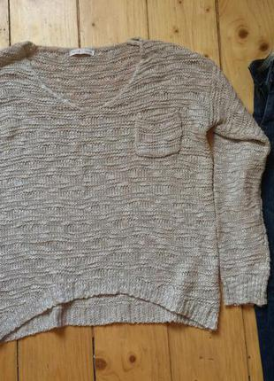 Нюдовий вязаний свитерок кофта