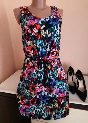 Суперська сукня