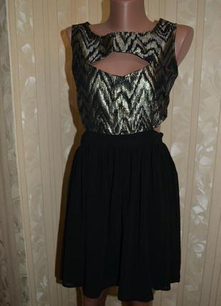 Стильное-эффектное платье!