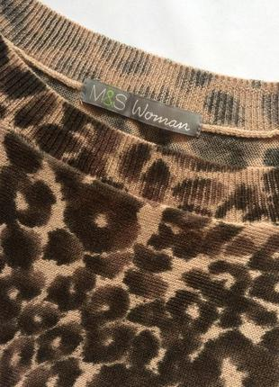 Джемпер леопардовый принт