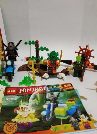 Набор из конструкторов ninjago