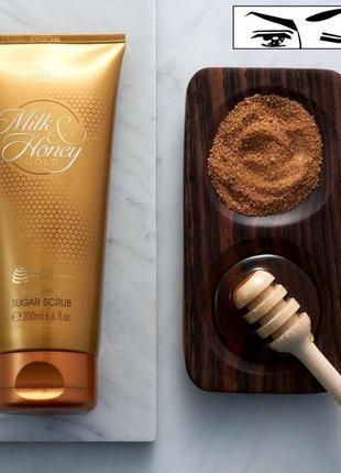 Сахарный скраб для тела «молоко и мед – золотая серия» 200мл 31601 орифлэйм
