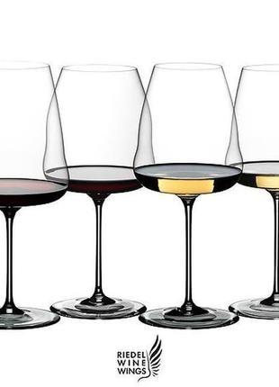 Дегустационный набор бокалов riedel winewings tasting set - 4 шт