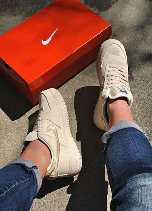 Nike air force 1 low stussy fossil женские кроссовки в песочномцвете