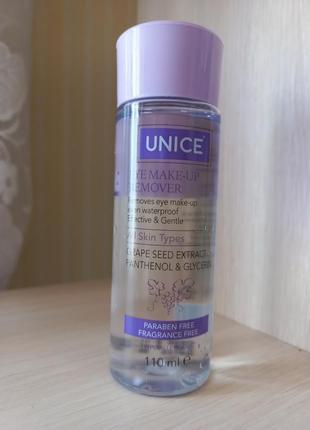 Двухфазная жидкость для снятия макияжа с глаз, с экстрактом виноградных косточек, 110мл