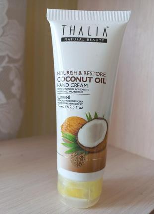Питательный крем для рук с кокосовым маслом thalia, 75 мл