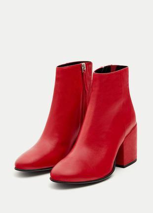 Новые 100% натуральная кожа  красные ботинки pull&bear (36,37,38,39,40) ботильоны