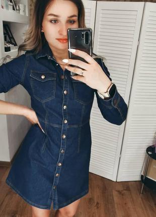Джинсовое платье - рубашка , на пуговках
