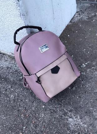 Рюкзак рюкзачок пудровый пудра портфель