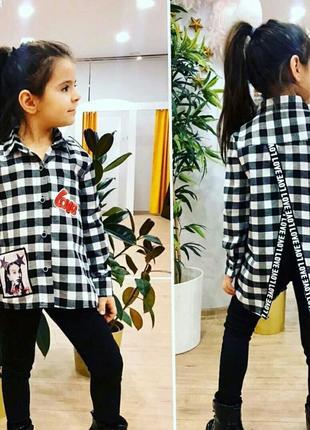 Модная рубашка для девочек