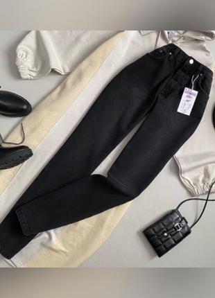 Новые обалденные джинсы по типу мом sinsay