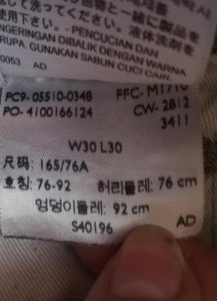 Джинсы мужские женские levis серые w30 l30 модель 5103 фото